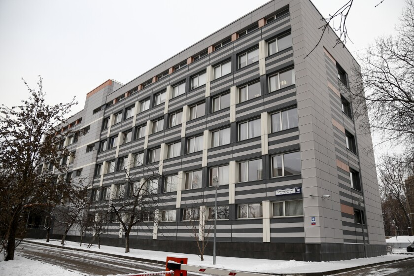 FILE - This Wednesday, Nov. 28, 2018 file photo, shows a view of the building of Russia's national drug-testing laboratory in Moscow, Russia. Another wave of Russian athletes could face new doping charges after the World Anti-Doping Agency said Thursday April 30, 2020, it completed its investigation of a vast trove of evidence. (AP Photo/Alexander Zemlianichenko, File)