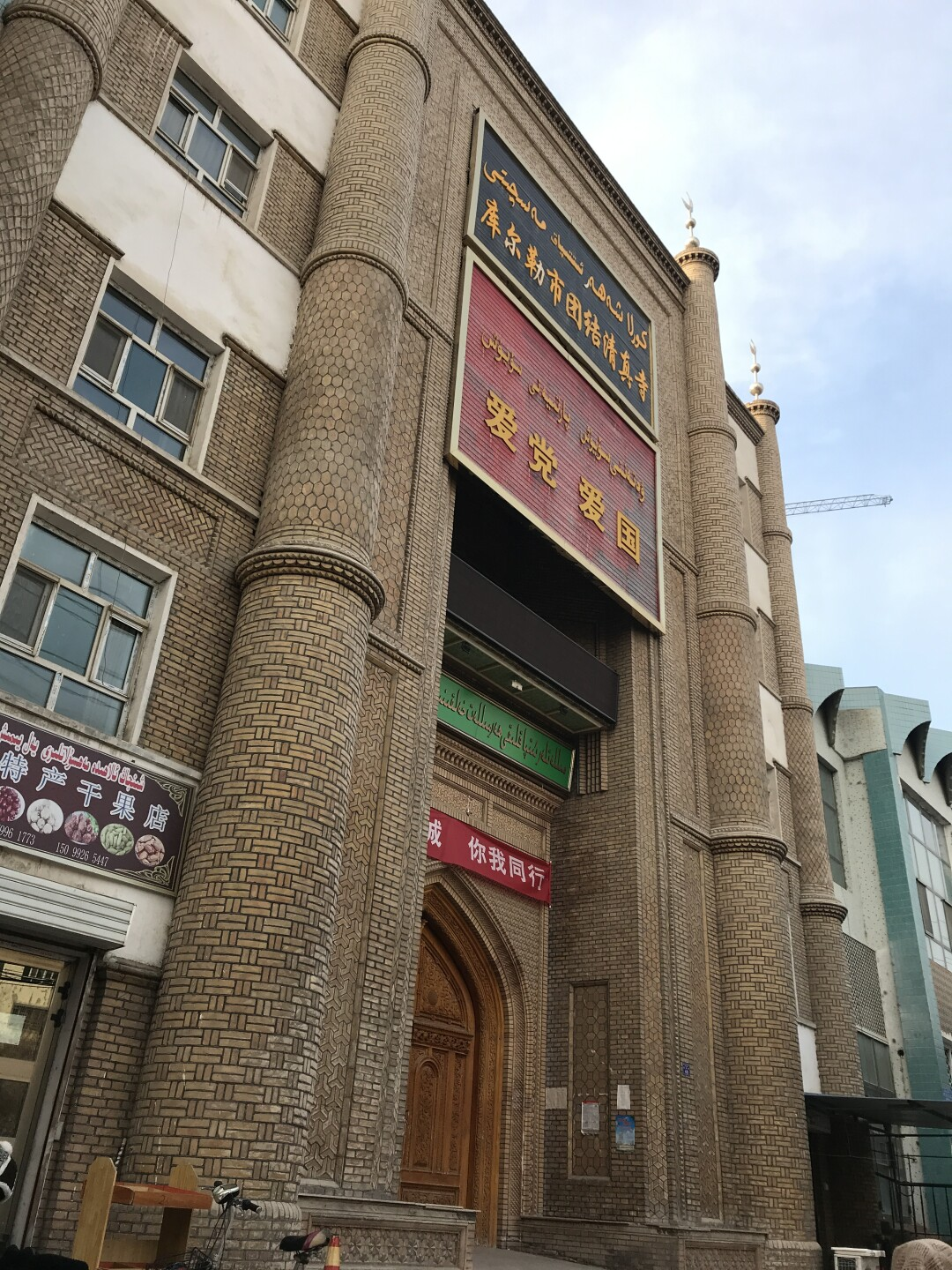 Many mosques in Korla, Xinjiang, have been destroyed, but The Times saw one left standing.