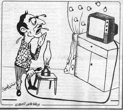 """Baghdad"" daily newspaper. June 11, 2006."