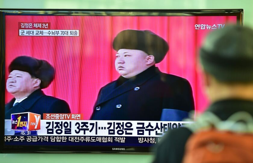 What if he's innocent? North Korean leader Kim Jong Un, seen on a broadcast viewed in South Korea on Dec. 17.