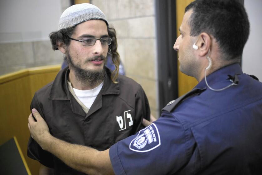 Israeli arrest