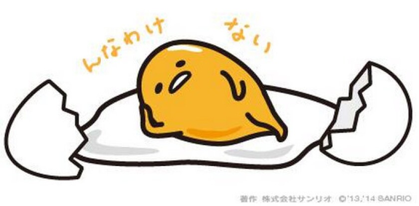 Gudetama, an egg, is the latest character to join the Sanrio family, the Japanese lifestyle brand behind Hello Kitty.