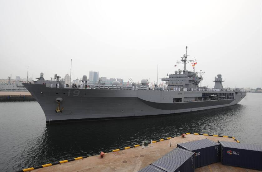 The U.S. Navy's Blue Ridge docks in Qingdao, Shandong province of China in this 2014 file photo.