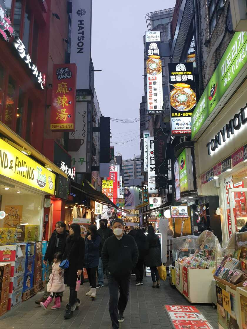 Tourists in Seoul
