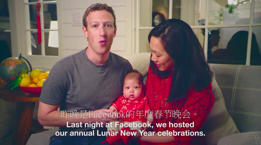 Mark Zuckerberg and his wife Priscilla took to Facebook to wish everyone a happy Chinese New Year, in Mandarin.