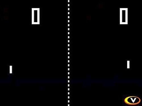 lat-pong-gk8bd8ke20070924121932