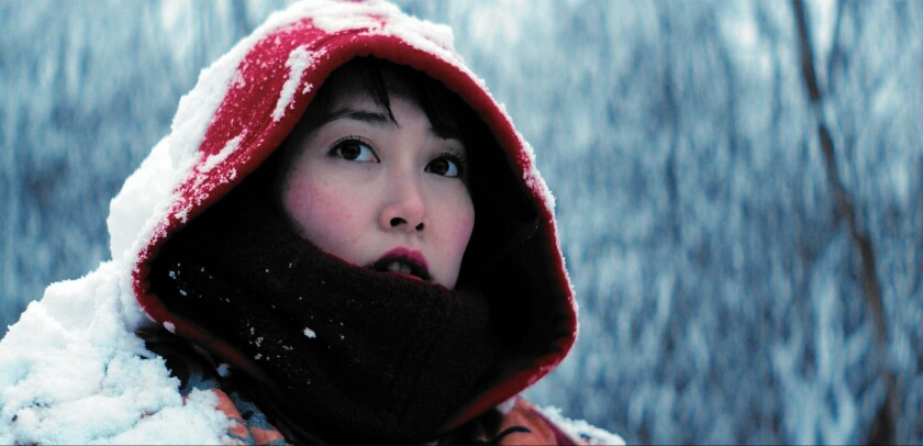 'Kumiko'