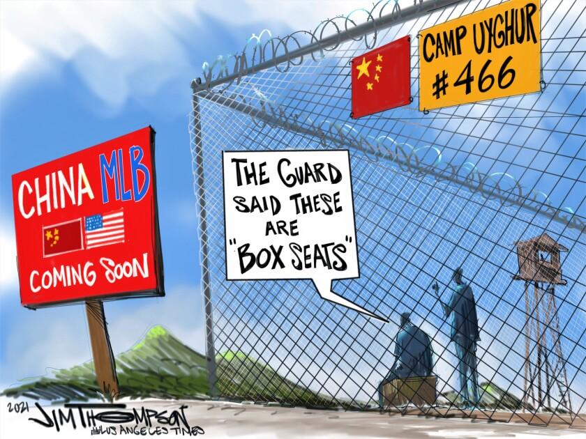 China MLB cartoon.