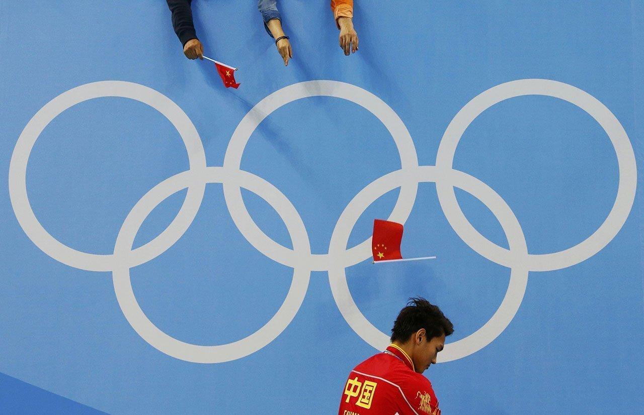 Top Photos: 2016 Olympics, Day 3