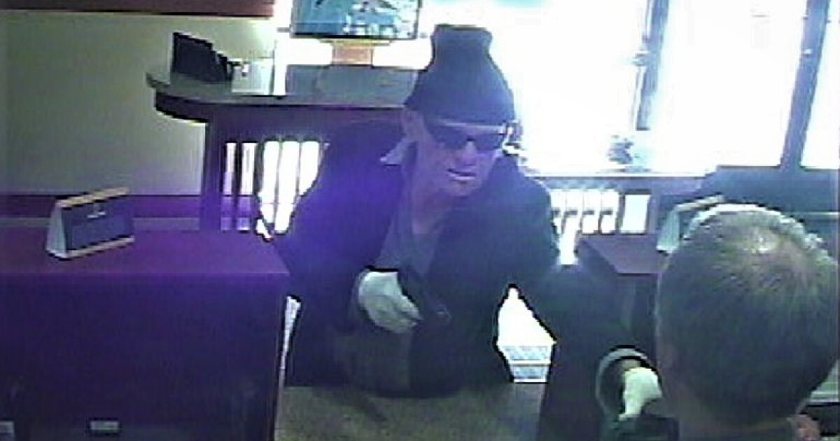 Gunman in 'Hollywood-style' mask is sought in bank robberies