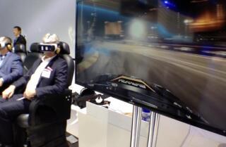 Subaru 4D Experience