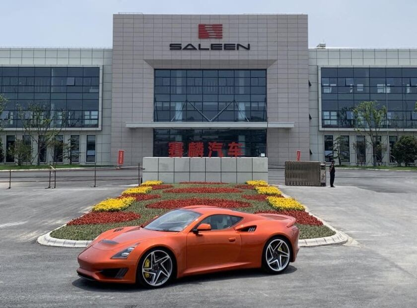 An S1 sports car is parked at the entrance to the Jiangsu Saleen auto plant in Rugao, China.