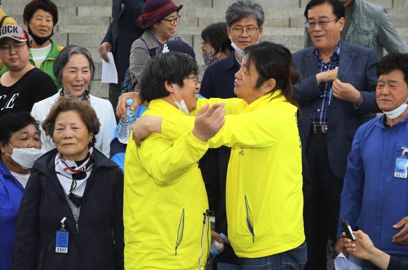 South Korea Abusive Facility