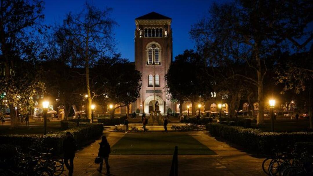 The University of Southern California campus at night.