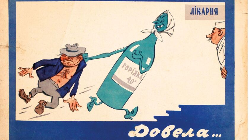 """One of the poster designs featured in """"Alcohol: Soviet Anti-Alcohol Posters."""" The title of the 1962 poster is """"Brought to the Hospital,"""" and the text on the bottle reads """"horilka,"""" a Ukrainian term for vodka."""