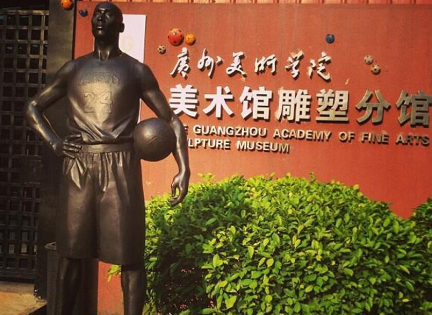 The Kobe Bryant statue at the Guangzhou Academy of Fine Arts in China.