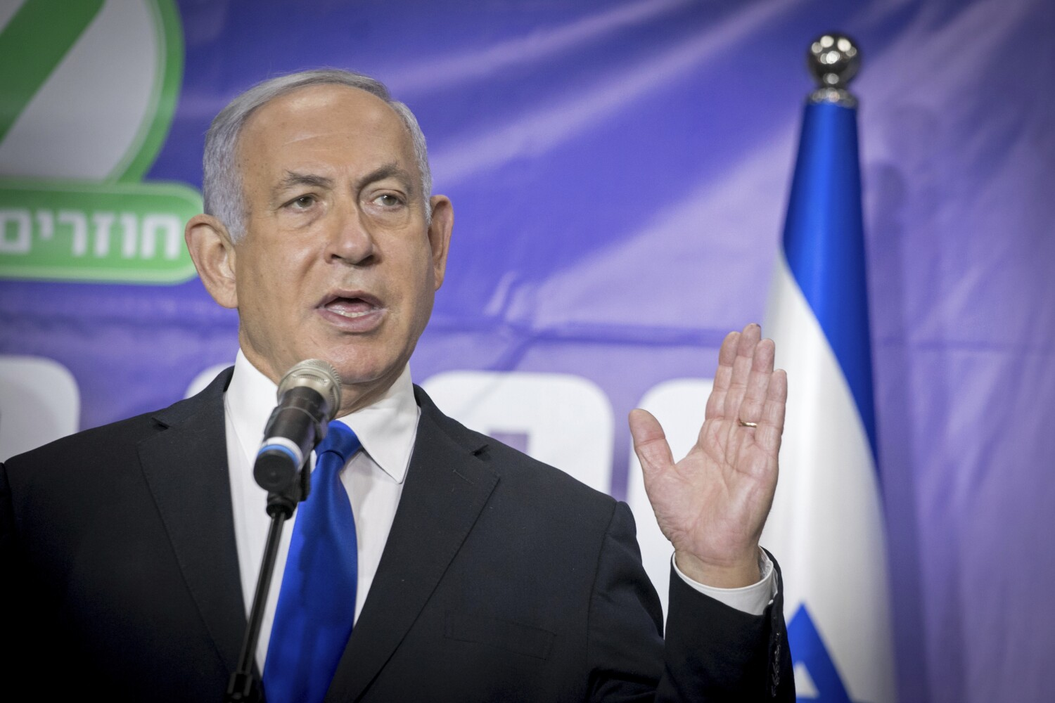 News Analysis: Drama over Netanyahu's possible ouster could complicate U.S.-Israel ties