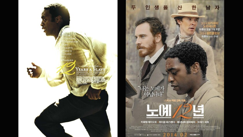 """The poster for """"12 Years a Slave"""" in the U.S. showed lead Chiwetel Ejiofor alone. But in the posters for many other countries, including South Korea, Ejiofor's starring role was diminished."""