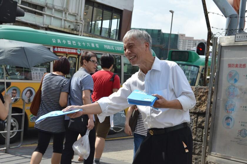 Activists in Hong Kong