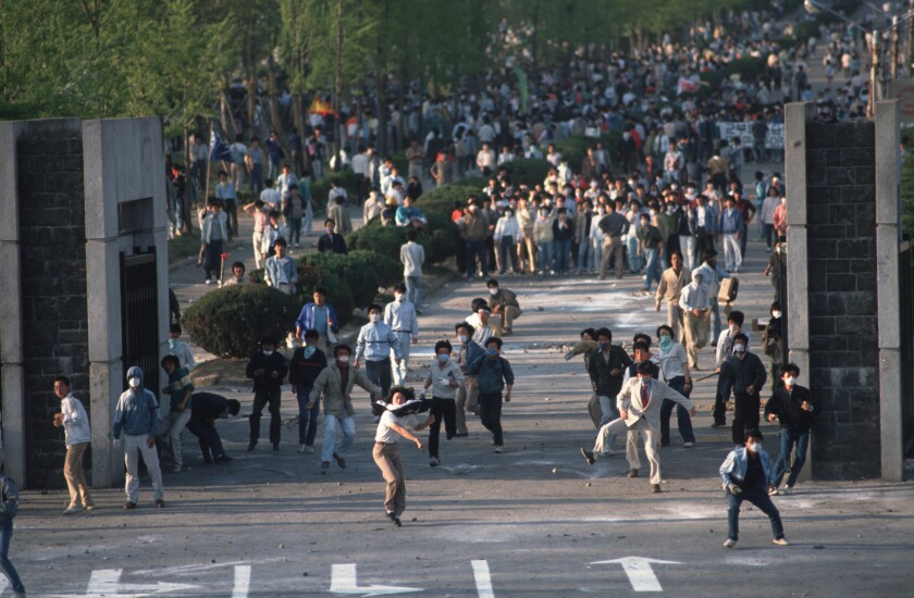 Demonstrators at a university in Seoul