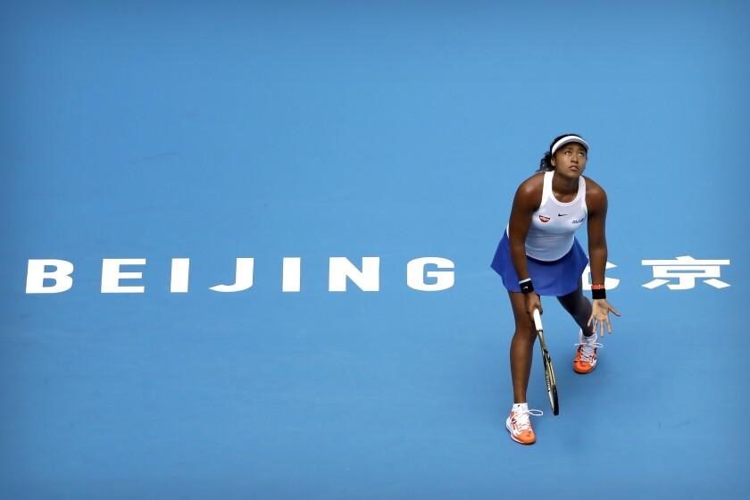 APTOPIX China Open Tennis