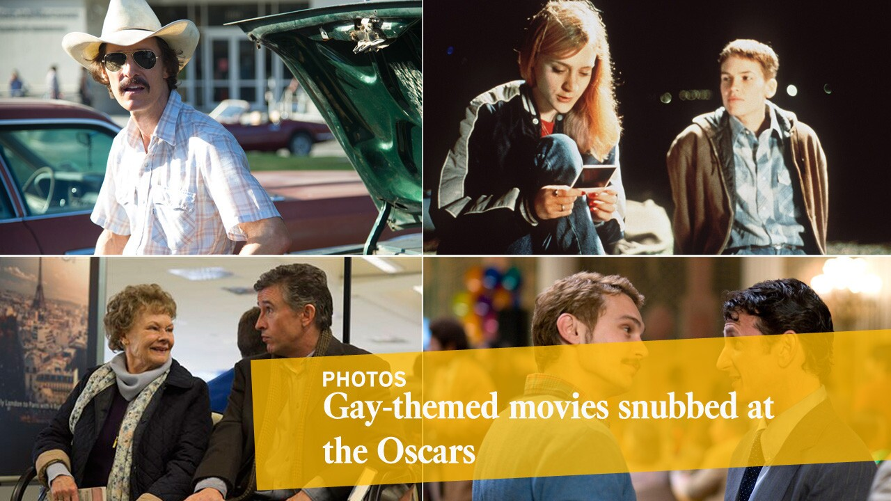 Oscar snubs