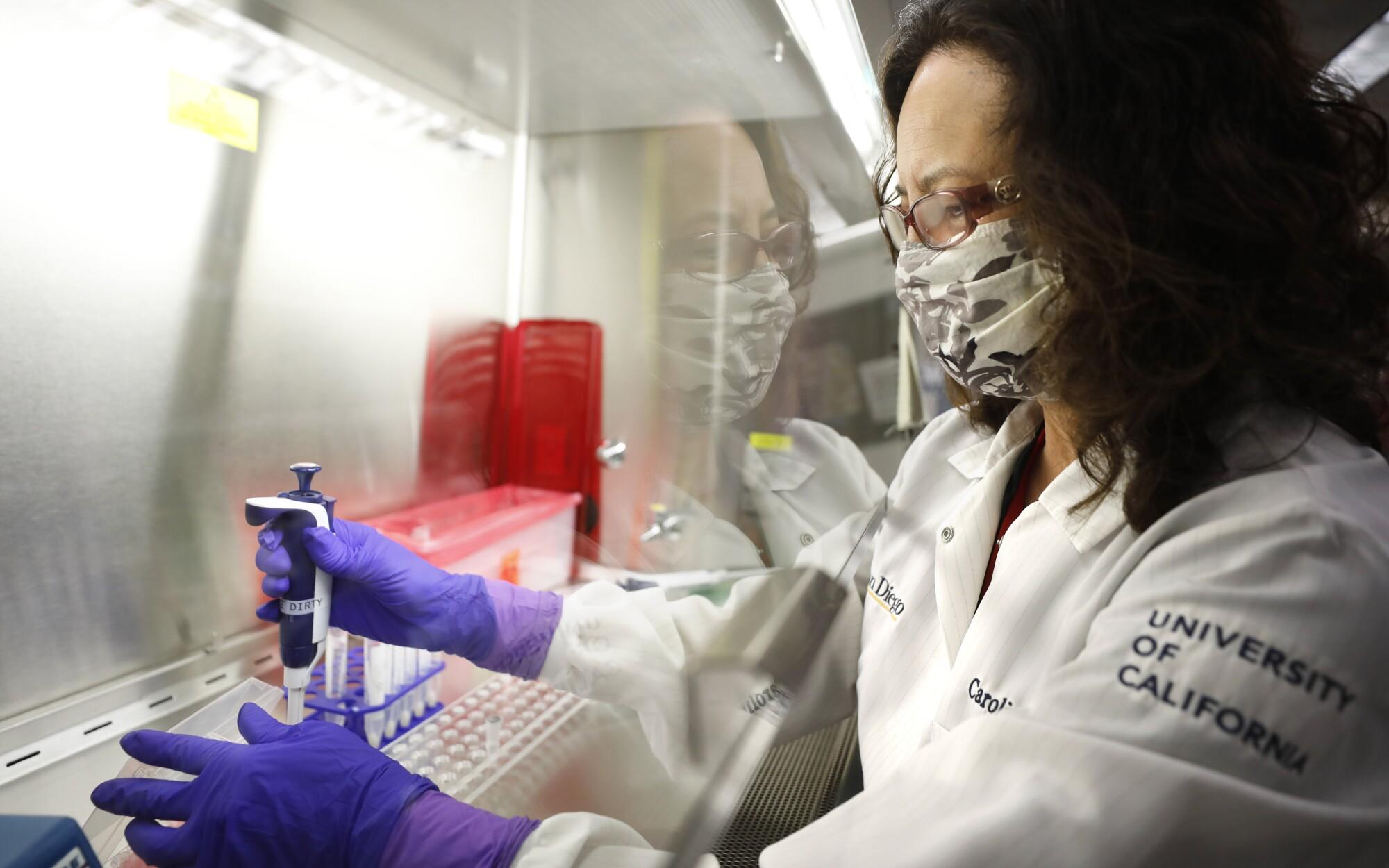 UCSD lab