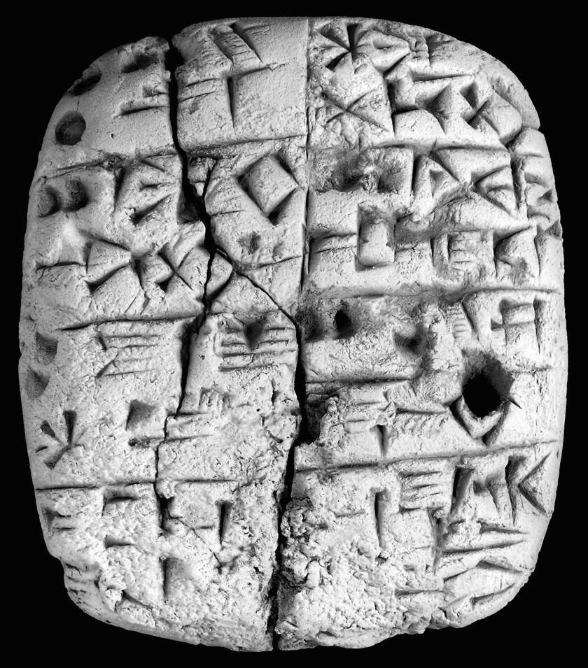 One of the 10,000 ancient tablets Cornell University has agreed to return to Iraq. They were donated by the family of antiquities collector Jonathan Rosen.