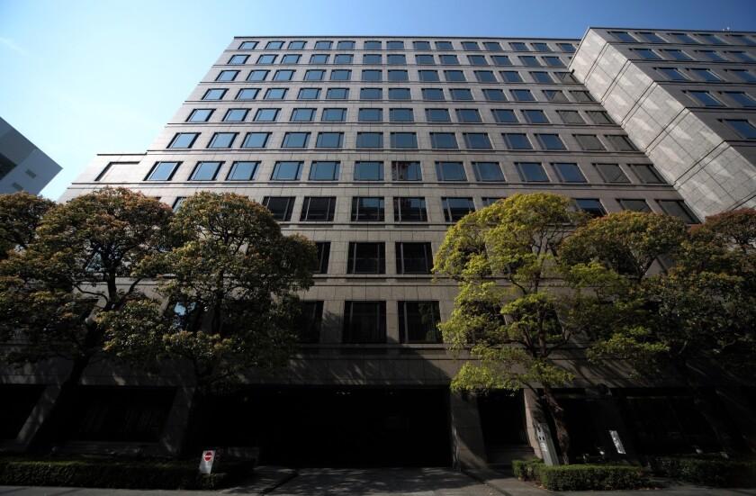 Takeda Pharmaceutical Co. headquarters in Osaka, Japan.