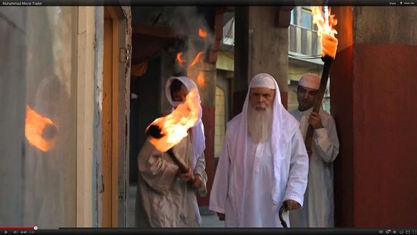 'Innocence of Muslims'