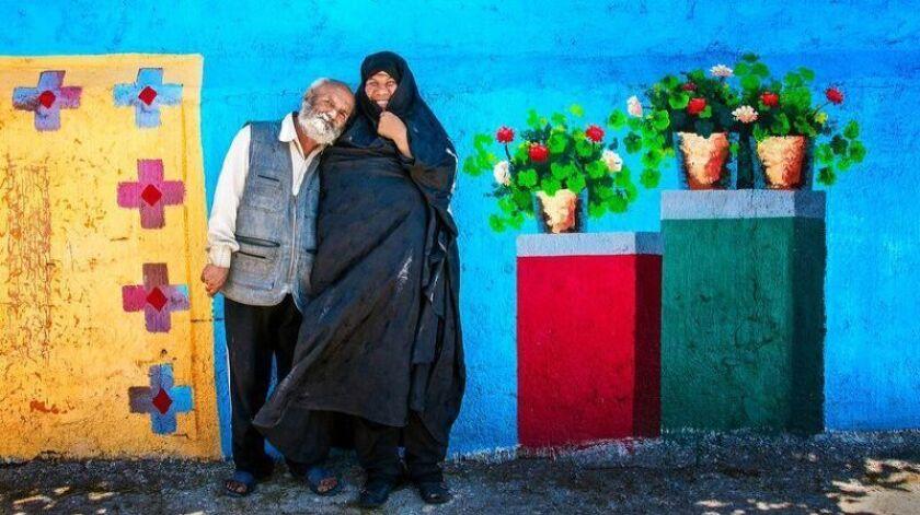 """Love"" by Omid Sariri Ajili, digital photograph, 2012."