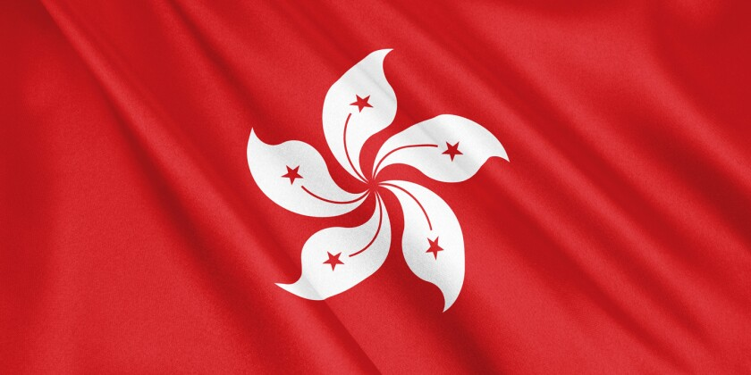 Hong Kong flag waving with the wind, wide format, 3D illustratio