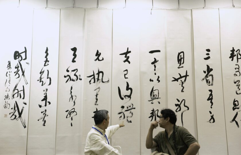 Chinese calligraphy on display at the Beijing International Art Exposition. A white American poet took a Chinese pen name to make his work more attractive to editors.