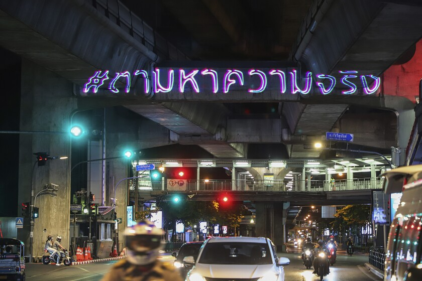 Thailand Political Light Show