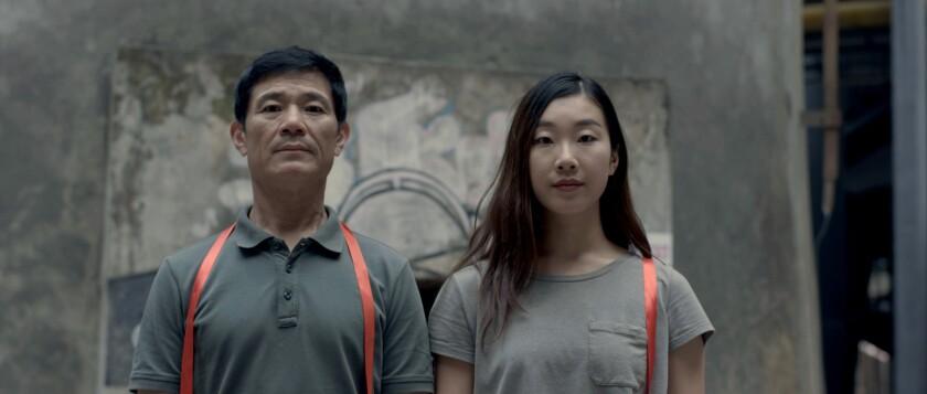 """Family Portrait,"" a short film by Jinqiu Guan, at Dance Camera West"