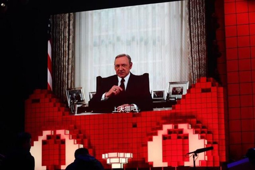 Kevin Spacey appears at a TV gala created by Alibaba