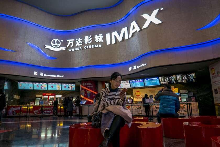 A Wanda cinema
