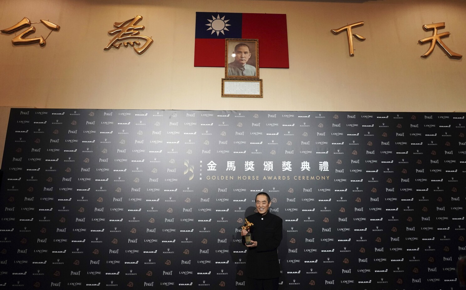 China bans movies, actors from prominent Taiwan film awards - The