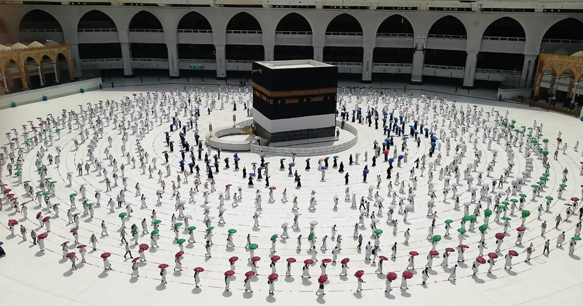 Islam cover image