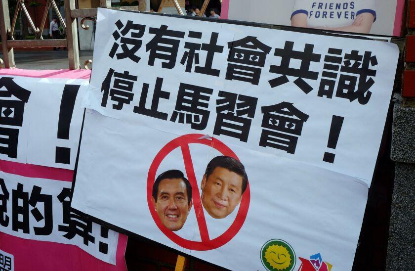 TAIWAN-CHINA-POLITICS-DIPLOMACY