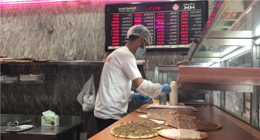 Barbar got its start as a Manousheh joint, baking Lebanon's version of flatbread pizza, which is commonly eaten for breakfast.