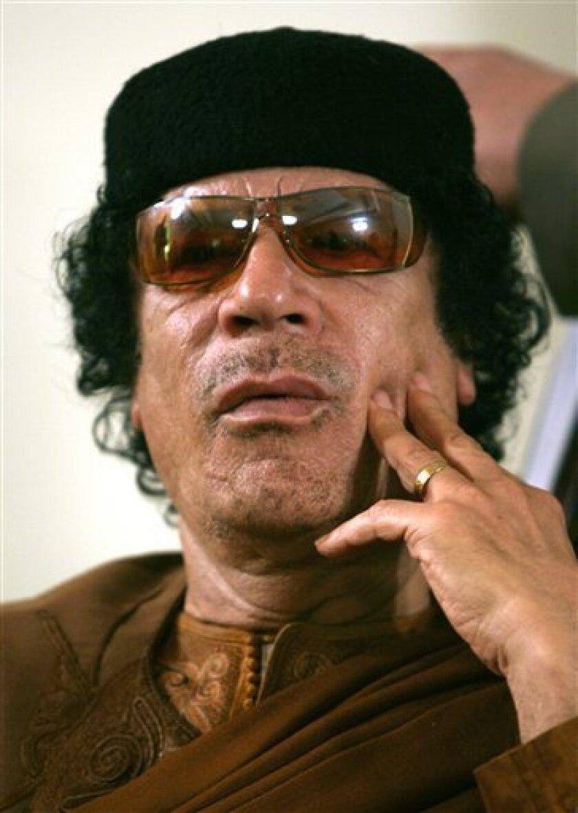 Libyan leader Moammar Gadhafi. (AP Photo/Nasser Nasser)