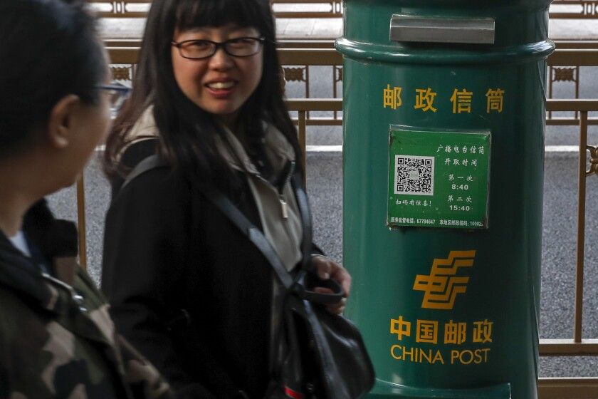 China US Postal Dispute