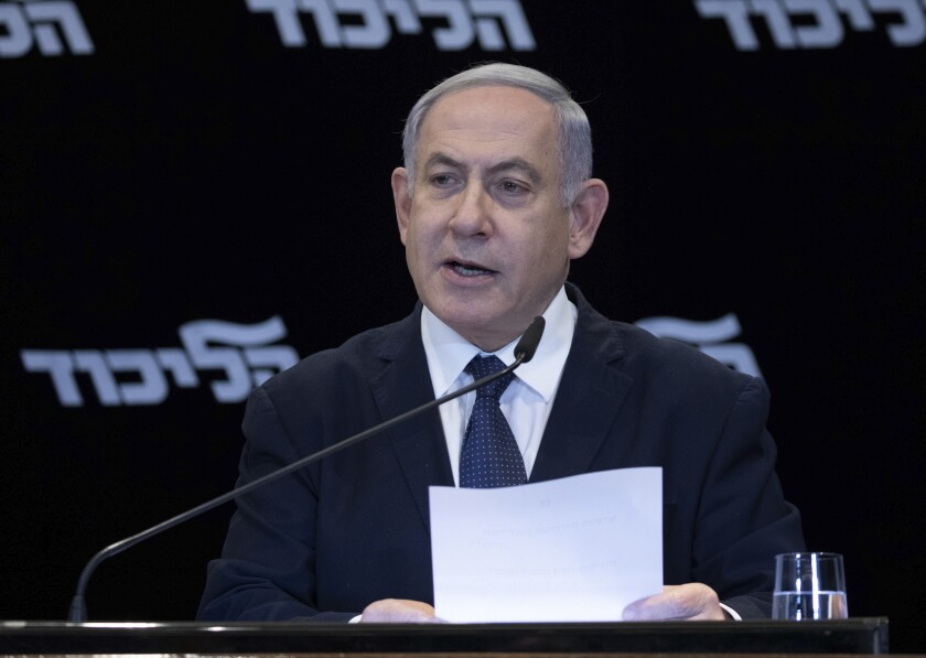 Israeli Prime Minister Benjamin Netanyahu said Monday that he would seek immunity from corruption charges.