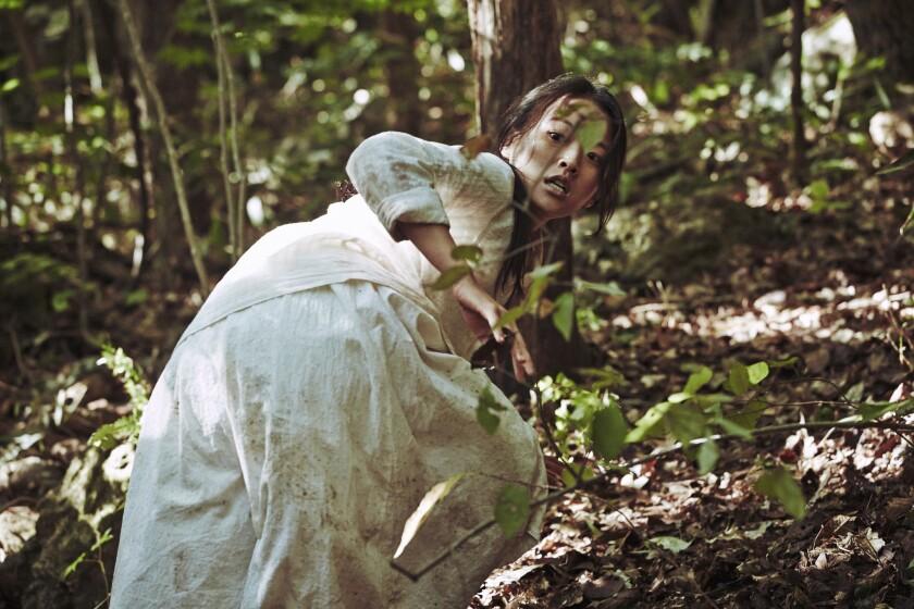 "Chun Woo-hee in the Korean movie ""The Wailing."""