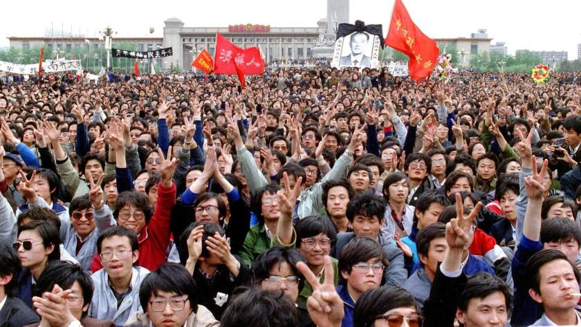 Tiananmen Square remembered | April 22, 1989