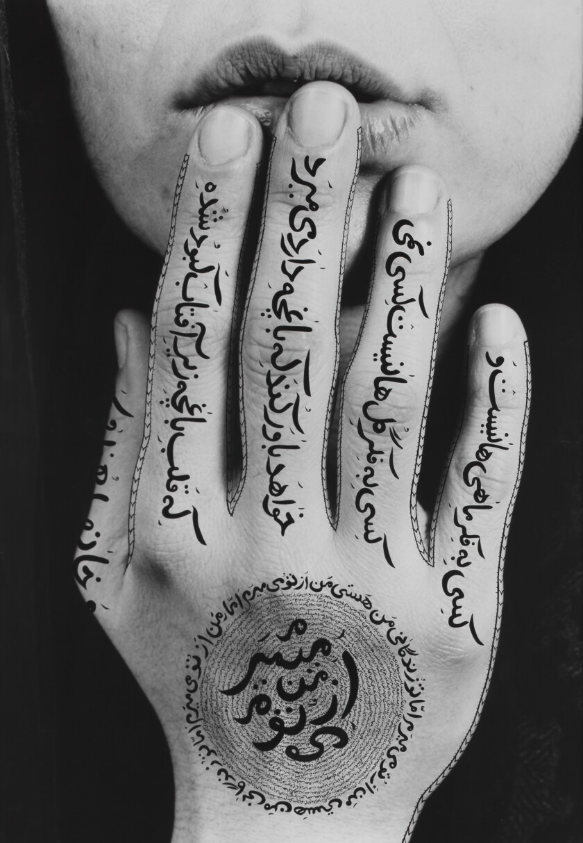 """Untitled,"" from Shirin Neshat's ""Women of Allah"" series."