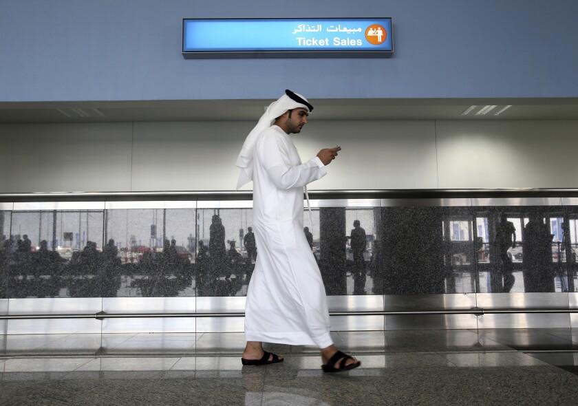 Emirates Spying App