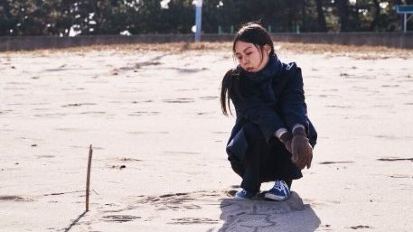 "Actress Kim Min-hee in Hong Sang-soo's ""On The Beach at Night Alone."" The film will have its North A"