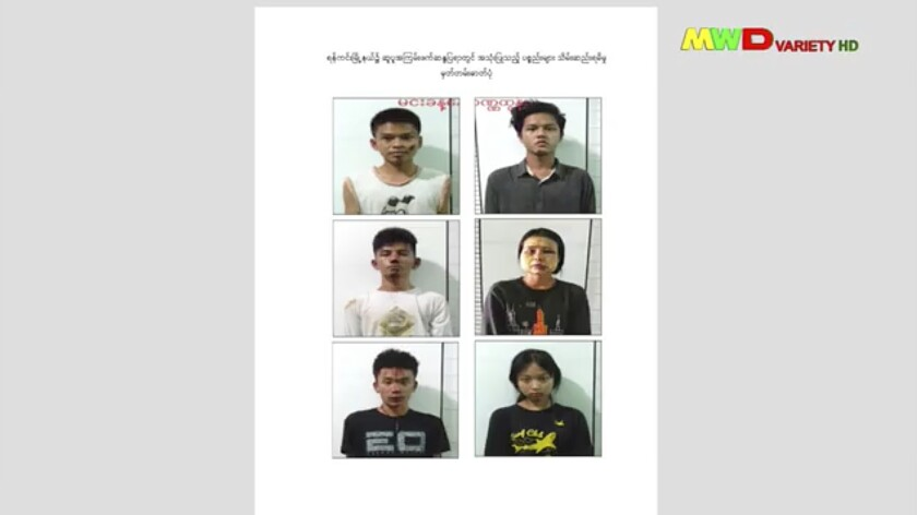 Images of youths detained by Myanmar security forces